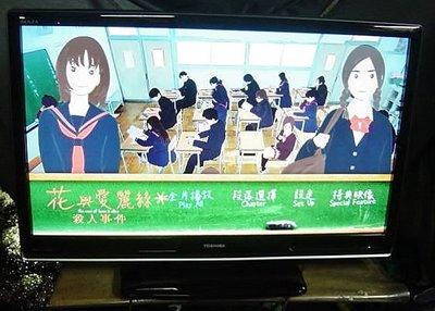 保固3個月【小劉二手家電】日本製TOSHIBA 3組HDMI 42吋液晶電視,附萬用遙控~限自取