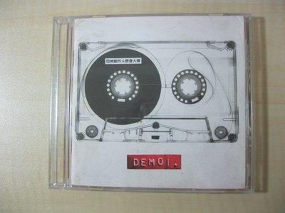 電台宣傳版/亞洲創作人原音大碟-DEMO1(收錄袁惟仁征服/李偲菘一千個傷心的理由等12首歌曲)/上華唱片1995年發行