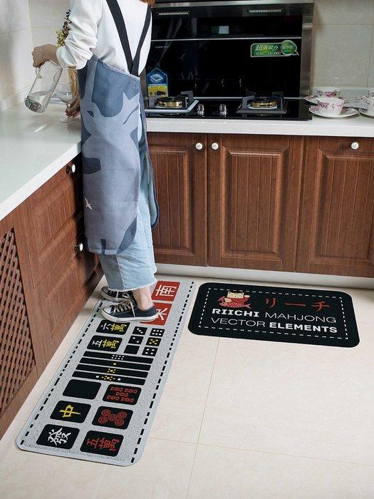 日式創意麻將廚房地墊家用長條絲圈防滑防水易清洗腳墊門墊