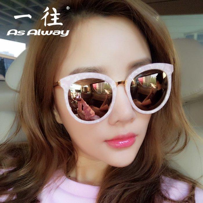 滿三件折80 滿千折百 免運 韓國新款明星同款貝殼粉色女士太陽鏡顯瘦2019潮反光圓臉眼鏡墨鏡