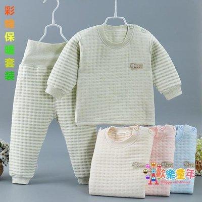 寶寶保暖高腰護肚褲套裝0彩棉嬰兒加厚衛生衣衛生褲3男女兒童冬季睡衣