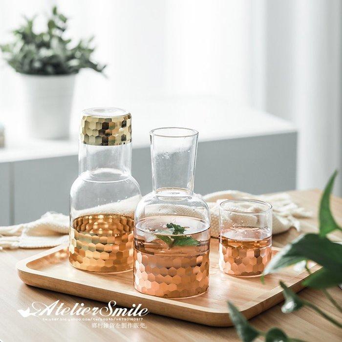 [ Atelier Smile ] 鄉村雜貨 北歐風 電鍍金箔玻璃冷水壺+水杯組 家居裝飾 擺設  (現+預)