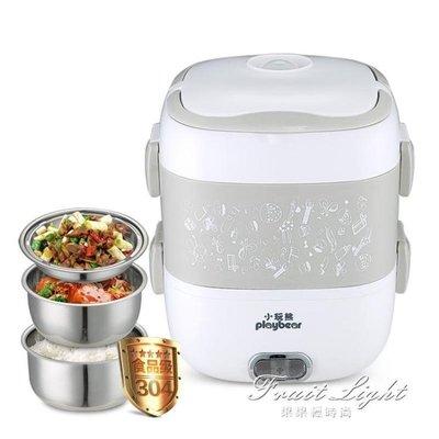 ☜男神閣☞便當盒 三層熱飯器蒸煮電飯盒便當盒 可插電加熱保溫飯盒