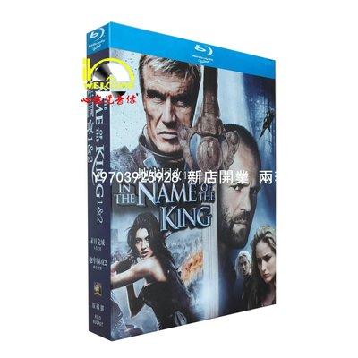 高清DVD音像店 美劇 BD藍光1080P 地牢圍攻1-2部 完整版 2碟裝盒裝 兩套免運
