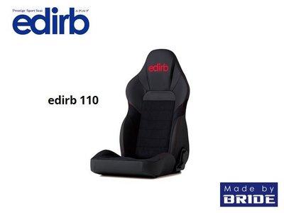 【Power Parts】edirb 110 Reclining Seat 可調賽車椅(紅字)
