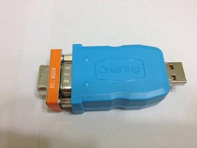 萬平科技:DB9 母/ DB9 母 ,  null modem mini轉接頭 USB to RS232專用轉接頭 新北市