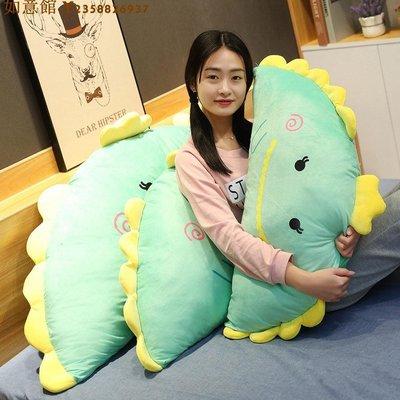 如意館 卡通恐龍倉鼠單人雙人長靠背 臥室床頭半圓靠墊 毛絨玩具 靠枕