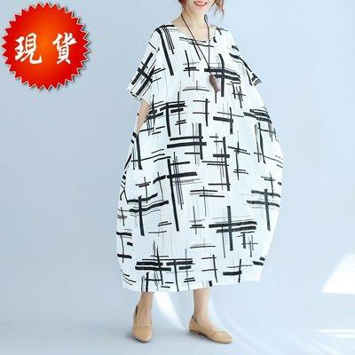 現貨出清  時尚棉麻圓領線條 加大碼寬鬆連身裙【BU GU時尚布谷】