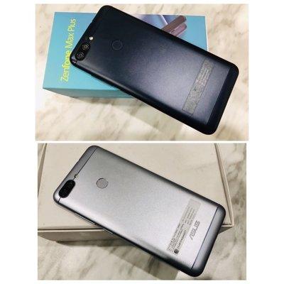 ?二手機ASUS ZenFone MaxPlus (zb570TL/雙卡雙待/5.7吋/32G