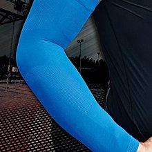 【星生活百貨】NORD 多方位機能型壓縮袖套 壓力袖套 -黑 黃 藍三種顏色 (免運費)