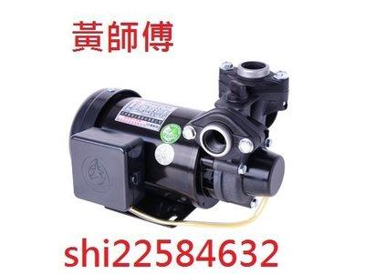【】*黃師傅*【大井泵浦9】 TP320PT 1/2HP抽水機 ,抽水馬達,不生銹抽水機,抽水馬達,抽水機