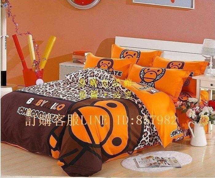 [王哥廠家直销]純棉卡通 安逸猿-嘻哈猿 英倫歐美米字旗國旗床罩床單款床套 (單人/ 雙人/加大)床包.床單.床品.床組