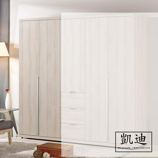 【台中凱迪】M4-536-2愛莎2.6尺衣櫥(收納)/原台中市區滿五千元免運費/可刷卡