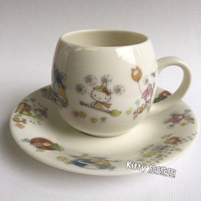 [Kitty 旅遊趣] Hello Kitty 咖啡杯盤組 下午茶杯盤組 凱蒂貓 杯子 收藏 茶杯 盤 瓷杯