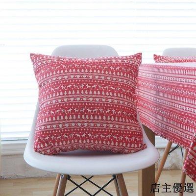 簡約紅色圣誕小鹿圖案紅色復古棉麻抱枕靠枕靠墊汽車床頭沙發枕