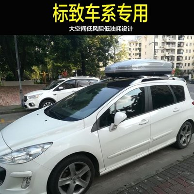[可開發票特惠]專用于標致車頂行李箱2008 3008 4008 5008SUV車載旅行箱車頂箱架-雲尚坊