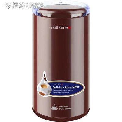 可開發票 北歐歐慕磨豆機電動咖啡豆研磨機家用五谷中藥粉碎機咖啡機磨粉機YXS 「」 「清新悠然」