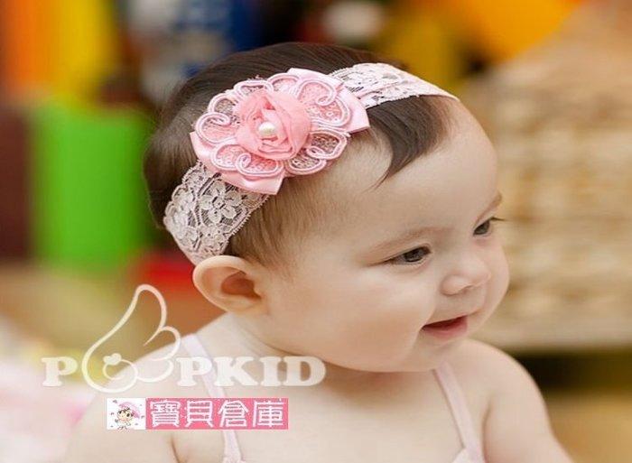 寶貝倉庫~韓版~寶寶珍珠白蕾絲花髮帶~嬰兒超萌蕾絲髮飾~幼兒髮飾~寶寶公主頭飾~拍照必備~兒童髮箍~白