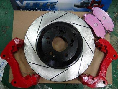 {順加輪胎}OUTLANDER VTTR 330mm 前加大碟 搭配進化性能版來令片 另有355mm 對向6活塞卡鉗