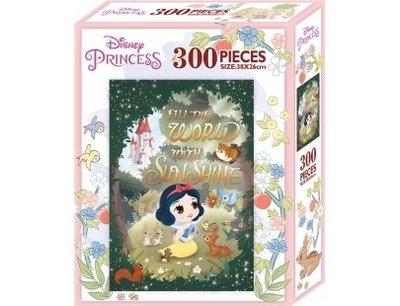 京甫--QFQ02K 迪士尼公主300片盒裝拼圖─白雪公主(K)