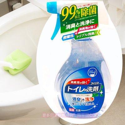 日本第一石鹼 廁所消臭清潔劑 薄荷味 380ml [DA018] 蘋果甜心漾