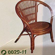 8號店鋪 森寶藝品傢俱企業社 B-28 籐製 籐椅 系列029-11 籐椅