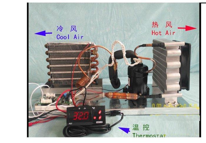 DC12V/24V 壓縮機款式冷風模組(包含壓縮機 冷凝器  散熱片 溫控器)