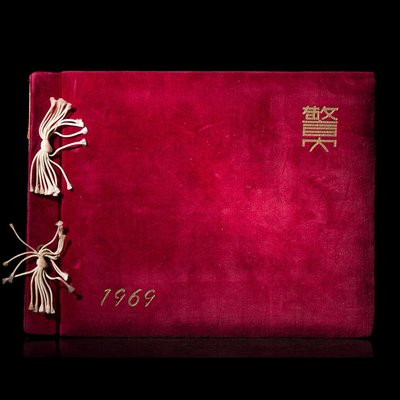 YUCD西元1969年警大-畢業紀念冊(警察大學-修了紀念~罕見紀念冊.寫真帖絕版書籍可參考)190323-12