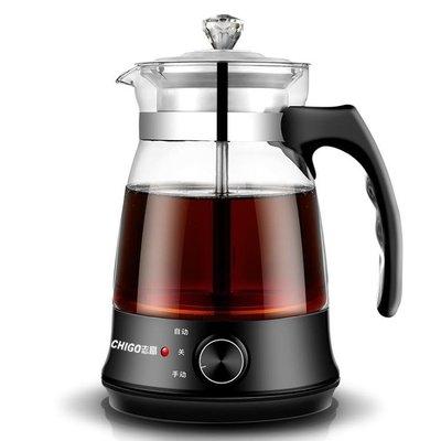 現貨/煮茶器黑茶普洱玻璃電熱水壺養生壺 全自動保溫蒸汽電煮茶壺  igo/海淘吧F56LO 促銷價