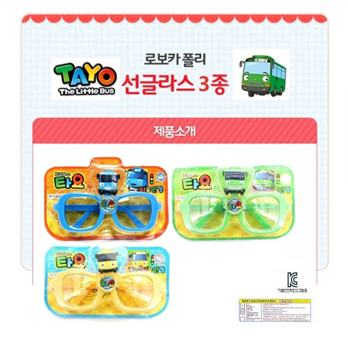 COLORFUL DAY 韓國進口正版Poli/TAYO/PORORO救援小英雄小巴士寶露露兒童墨鏡太陽眼鏡84241