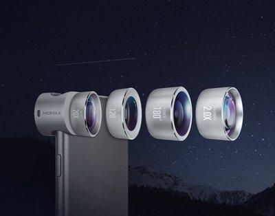 每一個人手機都可以變單反!Momax X-Lens PRO 4合1鏡頭系列