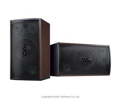*來電優惠*SD-305 FNSD 喇叭 Anti-Over Load System 迴授及過載保護裝置 悅適影音
