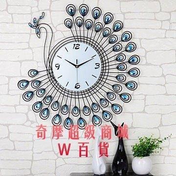果凍[創意孔雀客廳掛鐘大號歐式現代個性鐘表藝術裝飾靜音掛表墻鐘871