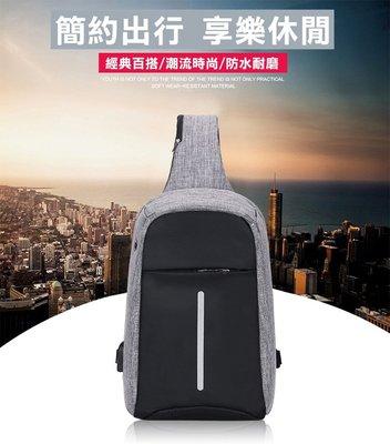 防盜拼接胸包 外置USB口和耳機孔 三種背法 防潑水布料 後背包 胸背包 斜背包 側背包 槍包
