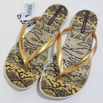 **IPANEMA**巴西夾腳拖鞋(舒適鞋底 蟒蛇紋 人字夾腳平底拖鞋) 金色