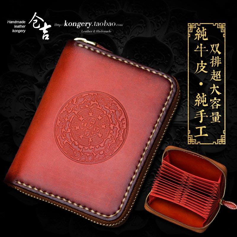℘一間*視覺↳御級手工卡包頭層牛皮男女拉鏈風琴卡包雙排卡位復古真皮零錢包cj-16