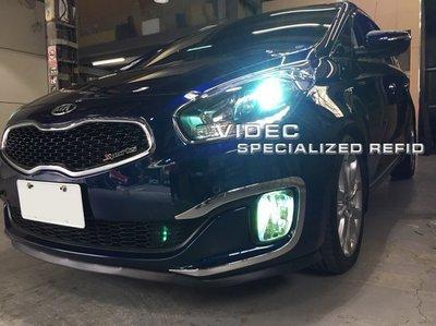 大高雄汽車精品 HID KIA CARENS 大燈 40瓦 HID 18個月長期保固