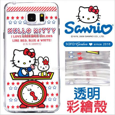 Hello Kitty Note5 A5 A7 2016 手機殼 軟殼【D0220179】