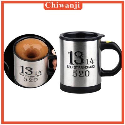 #現貨直出  Self Stirring Coffee Mug Stainless Steel-MDI15906