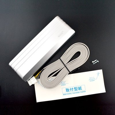 【Mr&Miss】附發票 全新 自動門 紅外線感應器 感應開門 玻璃門 全電壓 電動門