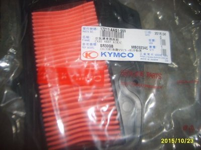 光陽原廠 KYMCO  新G6 ABS AAG1 濾心 濾網 1個 150元 空氣濾清器
