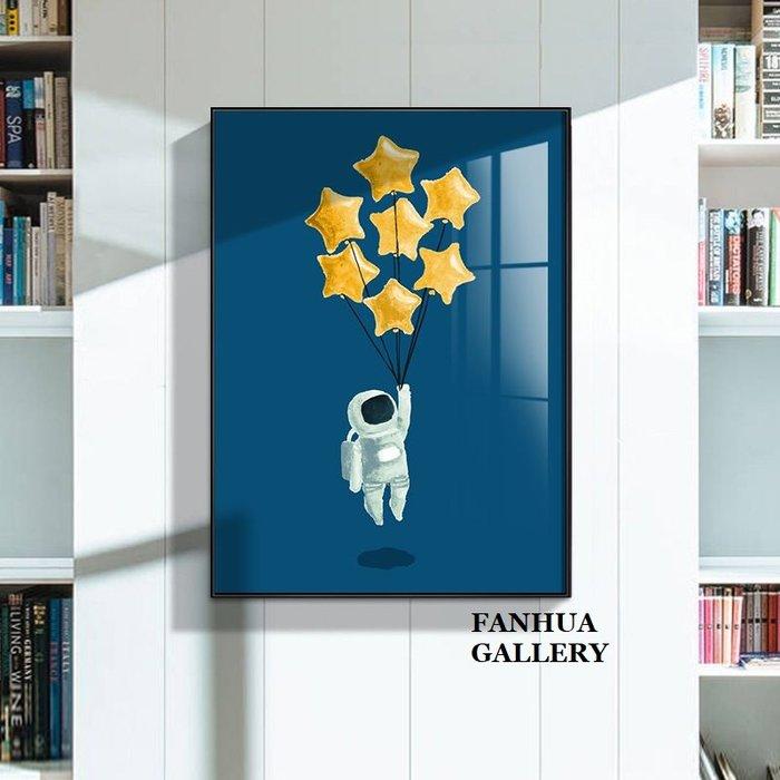 C - R - A - Z - Y - T - O - W - N 美式創意可愛太空人宇航員掛畫精品文青民宿旅店裝飾畫