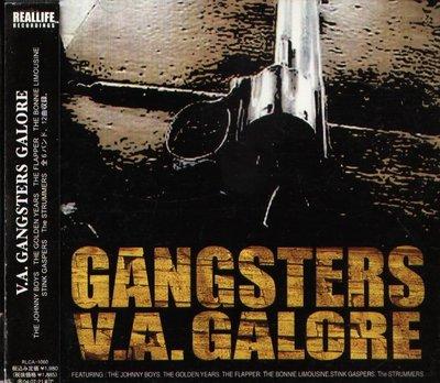 八八 - GANGSTERS GALORE - 日版 Fuji IWATA STINK GASPERS