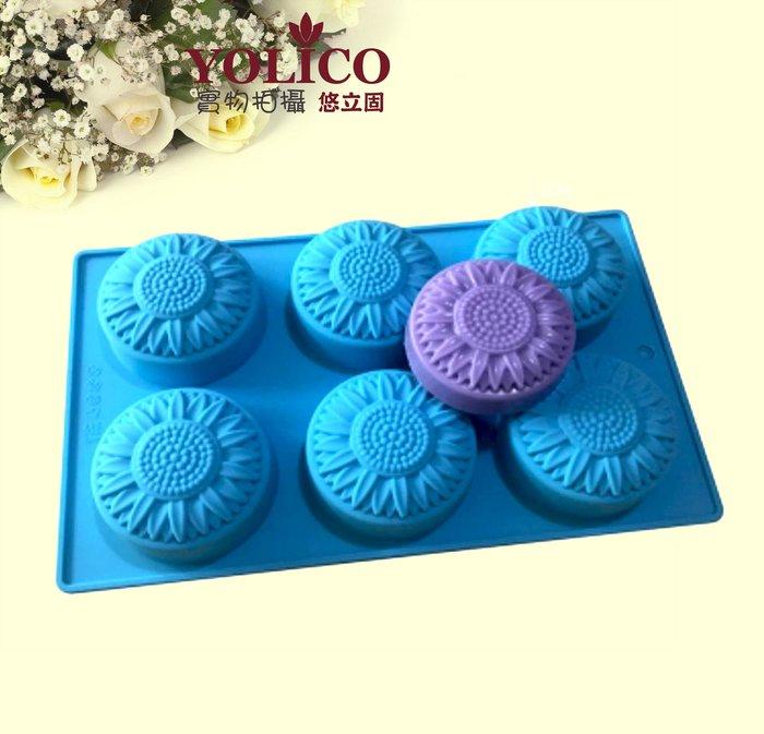 【悠立固】Y014 6孔圓形矽膠模 烘培蛋糕模具 手工皂模  果凍布丁模 擴香石模 薰香石模 蠟燭模食品級