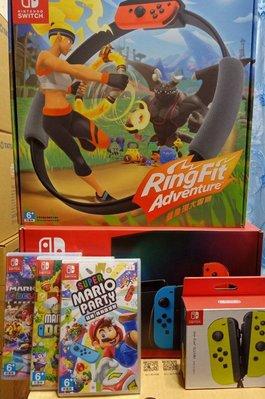 【免卡分期】現貨 任天堂 Switch 電力加強版 +健身環大冒險+遊戲片*3+JOY-CON手把 台灣公司貨