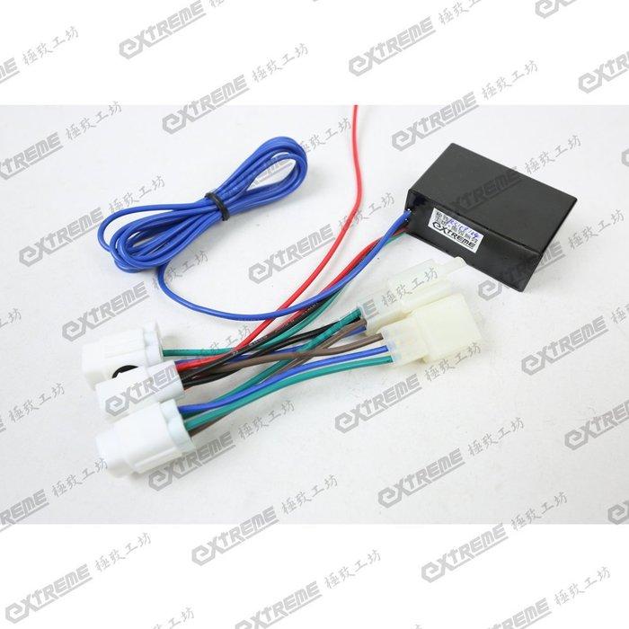 [極致工坊] BWS 100 指針 改 XHOT X-HOT 叉燒 液晶 儀表 直上線組 電路 波形轉換器 轉接線組