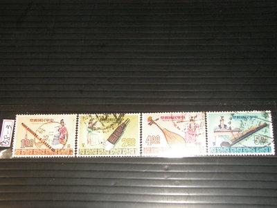 【愛郵者】〈舊票〉58年 (首套)音樂郵票 4全 少 直接買 / 特057(特57 專57) U58-3