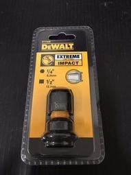 {專營工具}全新 得偉 DT7508 電動扳手 電動起子 轉接頭 DCF880 DCF894