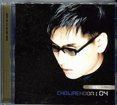 【嘟嘟音樂坊】崔在勳 Choi Jae Hoon 4th - Believe In 5462 韓國版
