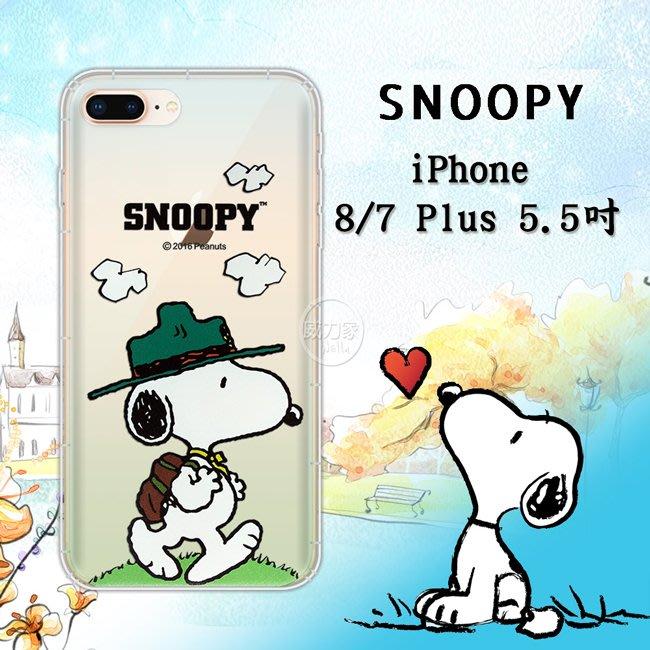 威力家 史努比/SNOOPY 正版授權 iPhone 8 Plus/7 Plus 5.5吋 漸層彩繪空壓手機殼(郊遊)